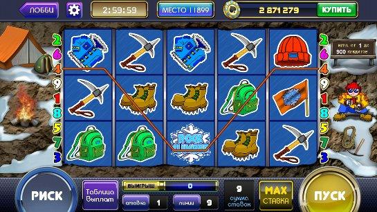 Отличный шанс выиграть кучу денег в казино МультиГаминатор