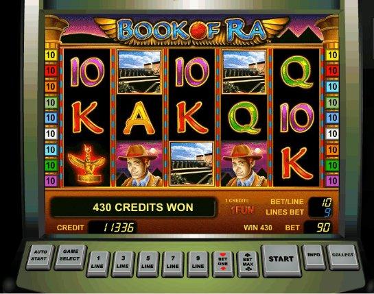 Отличный шанс очень быстро разбогатеть в казино Spin City