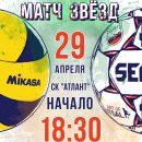 Матч звезд сыграют волейболистки «Липецка» и мини-футболисты ЛКС