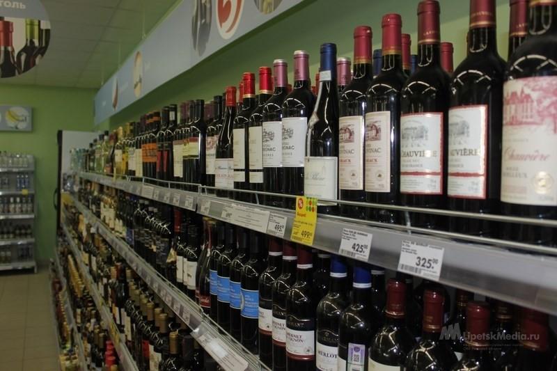 1 и 9 мая в Липецке ограничат продажу алкоголя