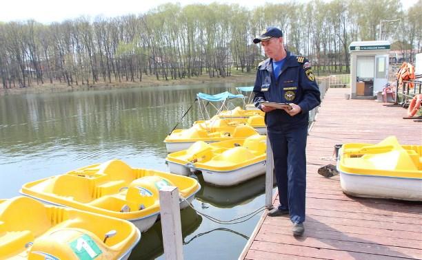 В Центральном парке Тулы открылся пункт проката лодок и катамаранов