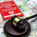 В Туле главу брокерской компании обвиняют в уклонении от налогов на 106 млн рублей