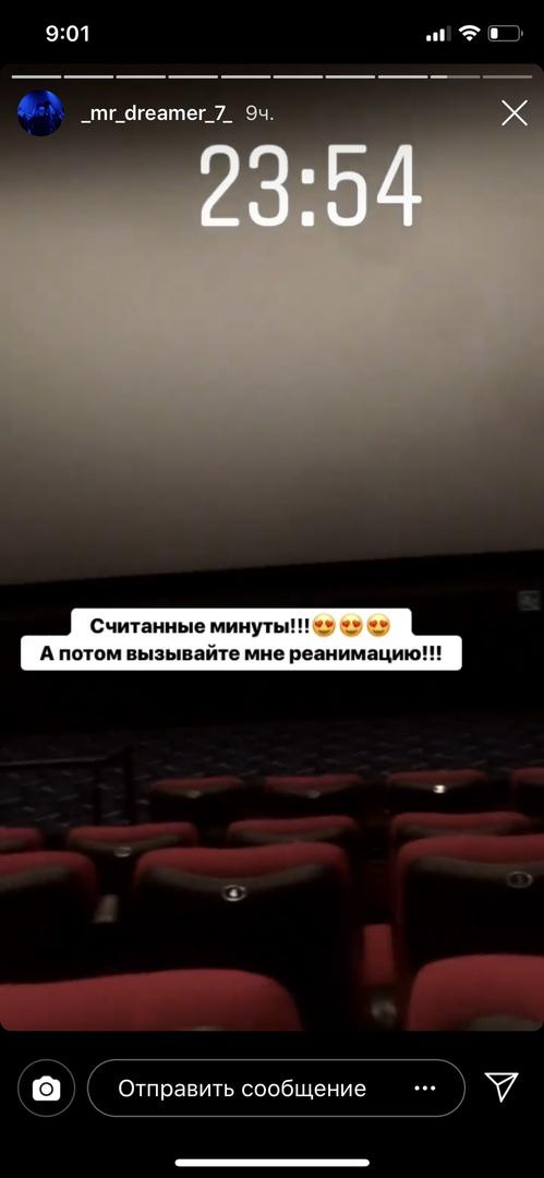 Липчане о фильме «Мстители»: «Вызывайте мне реанимацию»