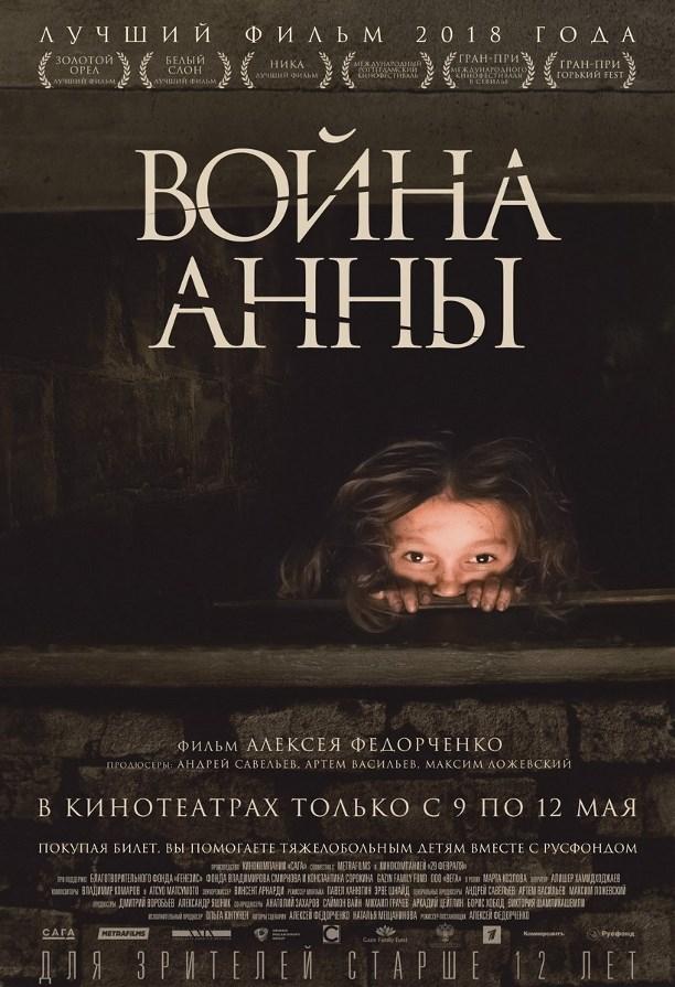 На «Октаве» пройдет встреча с кинообозревателем Антоном Долиным