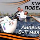 На реке Воронеж поборются за