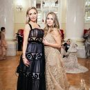 «Ты - моя опора, моя надежда»: Татьяна Навка поздравила старшую дочь Александру с днем рождения