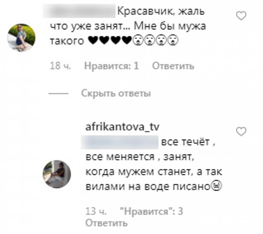 «Вилами на воде писано»: Татьяна Африкантова не уверена, что Марина и Роман все-таки поженятся