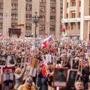 """Стало известно, когда и где в Москве стартует шествие """"Бессмертный полк"""""""