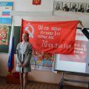 Краснинским школьникам рассказали о Знамени Победы