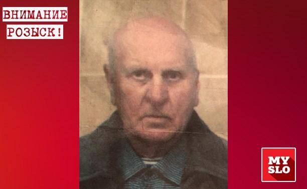 В Туле почти год разыскивают пропавшего пенсионера