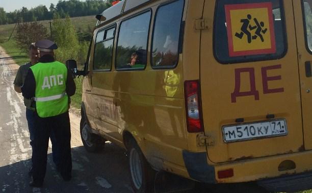 В Тульской области проверяют соблюдение правил перевозки детей