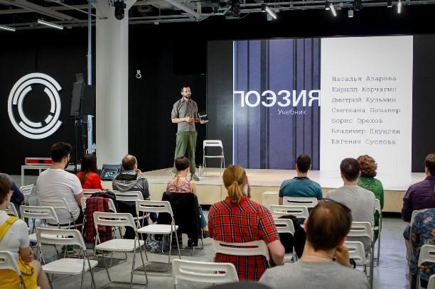 Тульский книжный фестиваль  «ЛитераТула 2019»: полная афиша