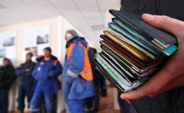 На одном из тульских предприятий выявили 20 незаконных мигрантов