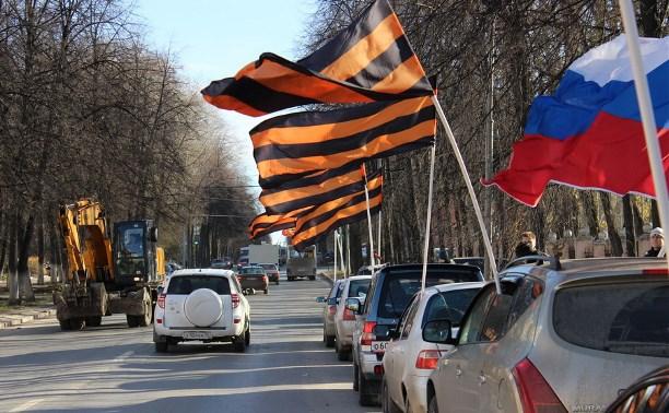Астропрогноз от ГИБДД: какой будет неделя для тульских автомобилистов