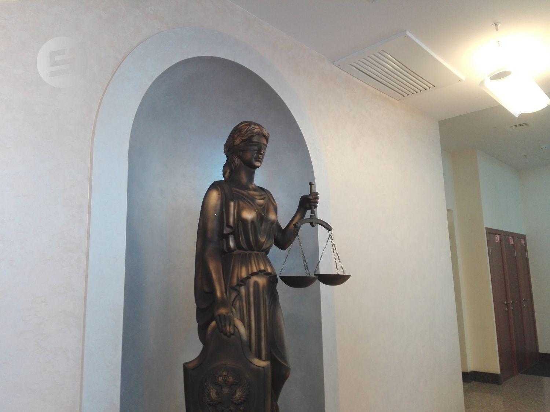 Бывшего председателя ТСЖ из Сарапула осудили за растрату более 200 тыс рублей