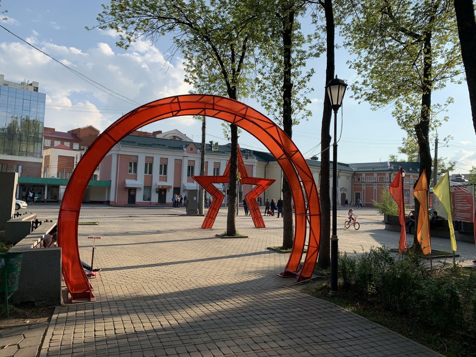 Красная звезда появилась в Нижнем парке Липецка в преддверии Дня Победы