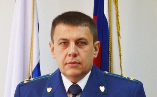 Прокурор Тульской области Роман Прасков заработал за год почти 2,5 млн рублей