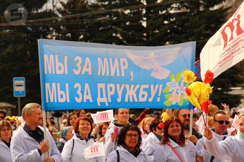 На первомайское шествие в Ижевске вышли более 50 тыс человек