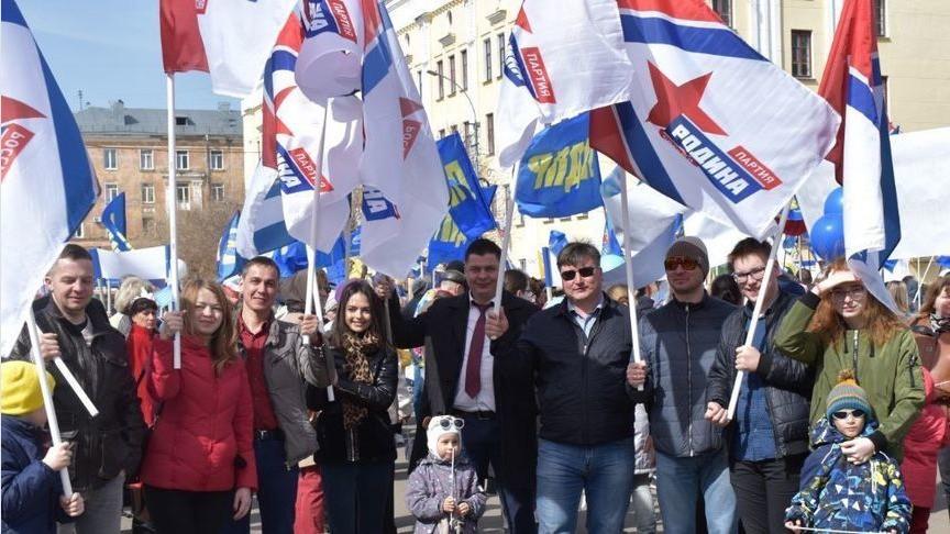 Партия «Родина» поддерживает профсоюзы в борьбе за социальную справедливость
