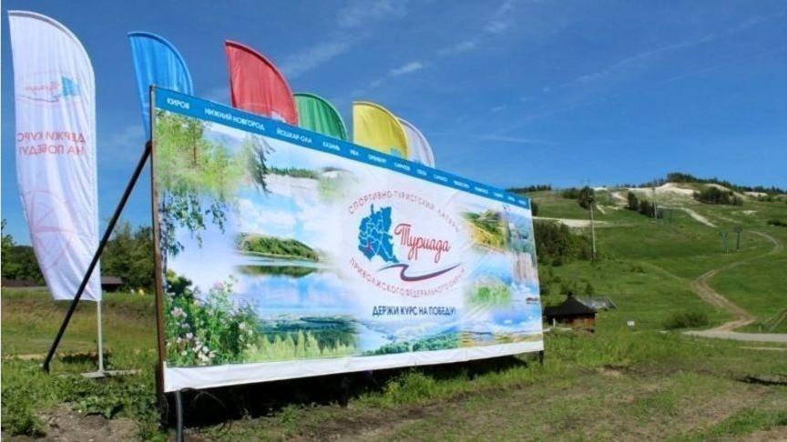 Кировские спортсмены готовятся к «Туриаде – 2019»