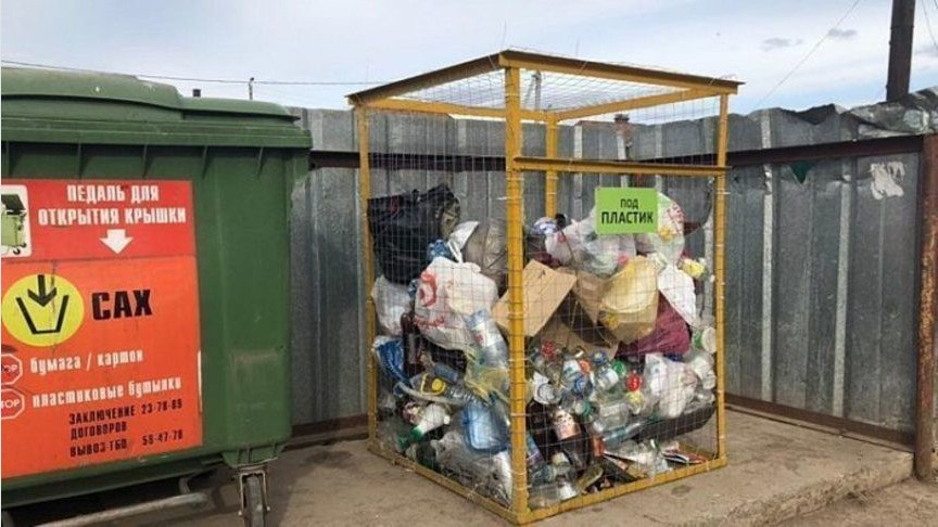 В Кировской области начался переход к раздельному сбору отходов