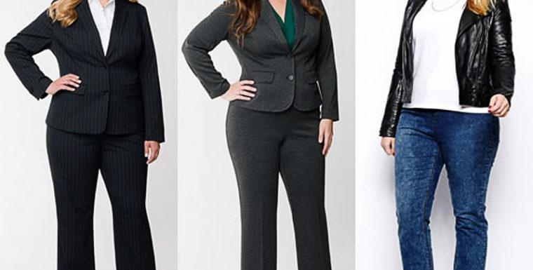 Элегантные брюки для женщин больших размеров