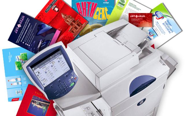 Быстрая и качественная печать документов
