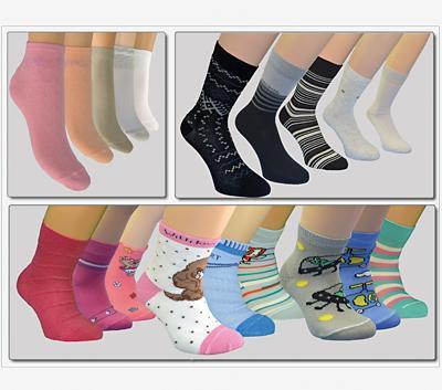 Широкий ассортимент качественных мужских, женских и детских носков